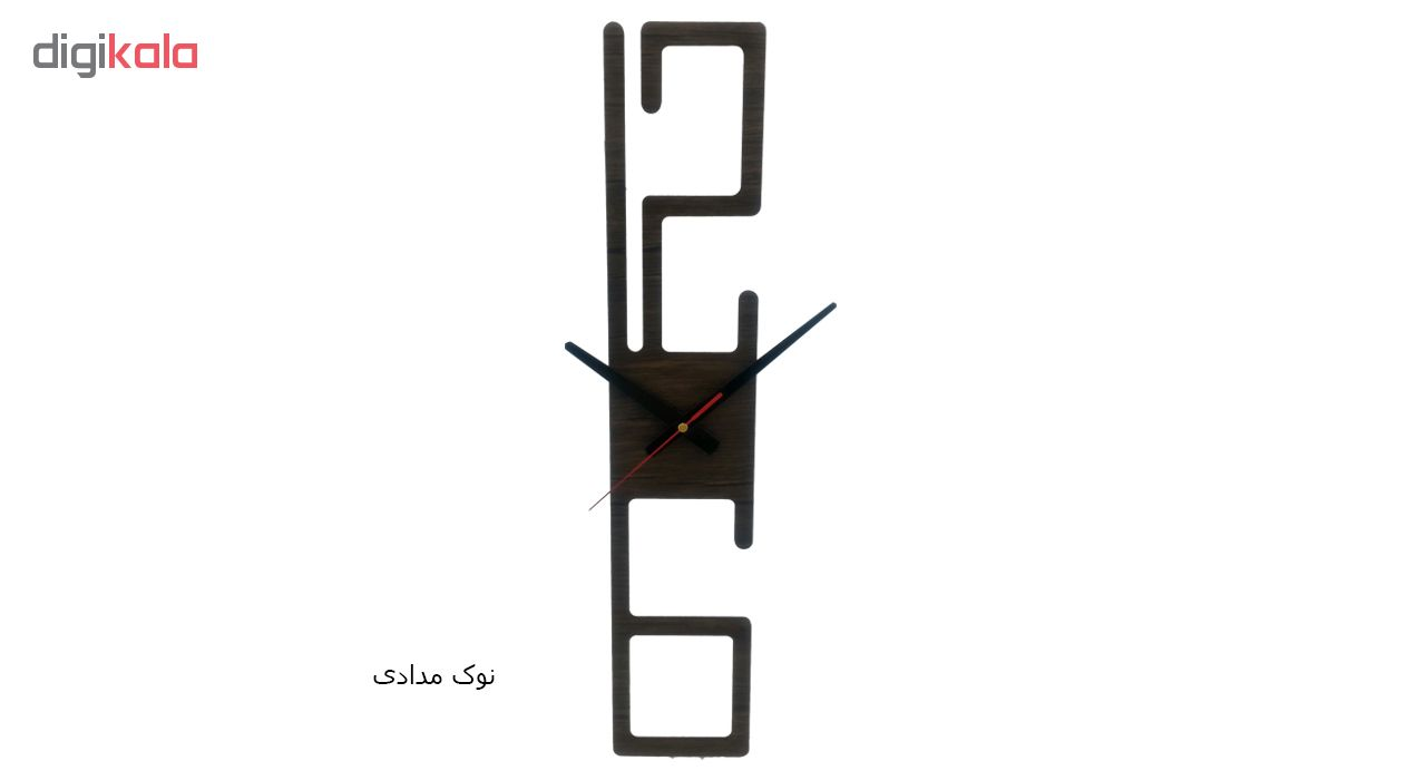 ساعت دیواری مدل 10