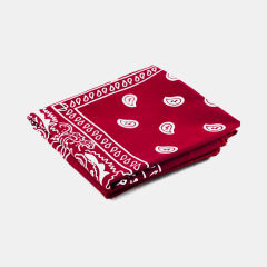 دستمال سر و گردن مدل khavar012