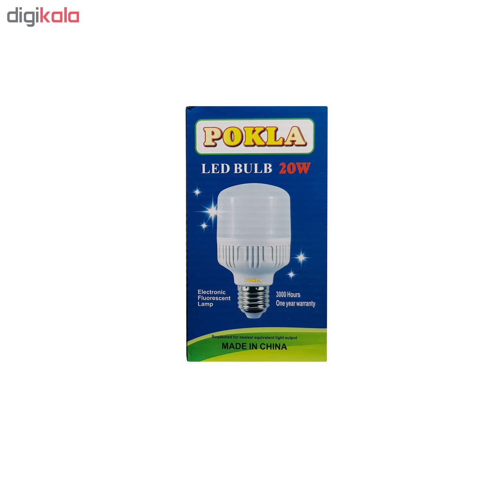 لامپ ال ای دی 20 وات پوکلا کد SH_0202  main 1 2
