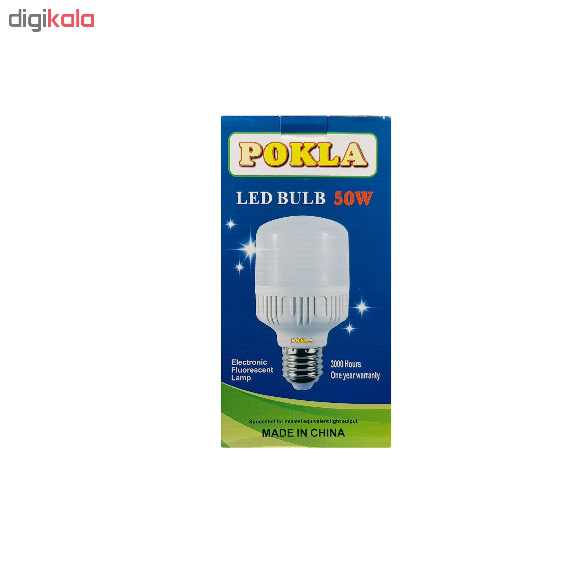 لامپ ال ای دی 50 وات پوکلا کد SH_5005  main 1 2