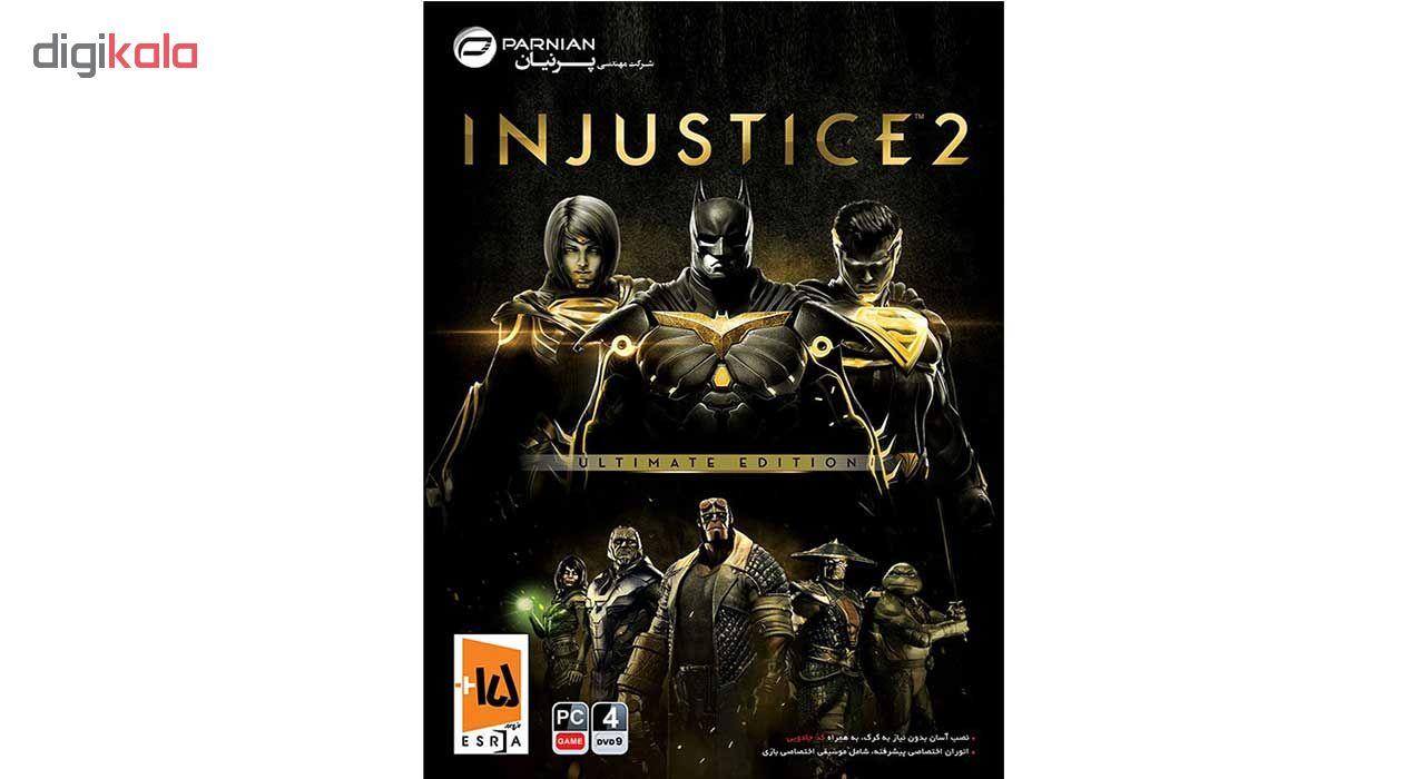 خرید اینترنتی بازی Injustice 2 مخصوص pc نشر پرنیان اورجینال