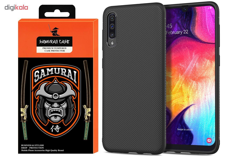 کاور سامورایی مدل Ultimate Experience مناسب برای گوشی موبایل سامسونگ Galaxy A50s/A30s/A50 main 1 1