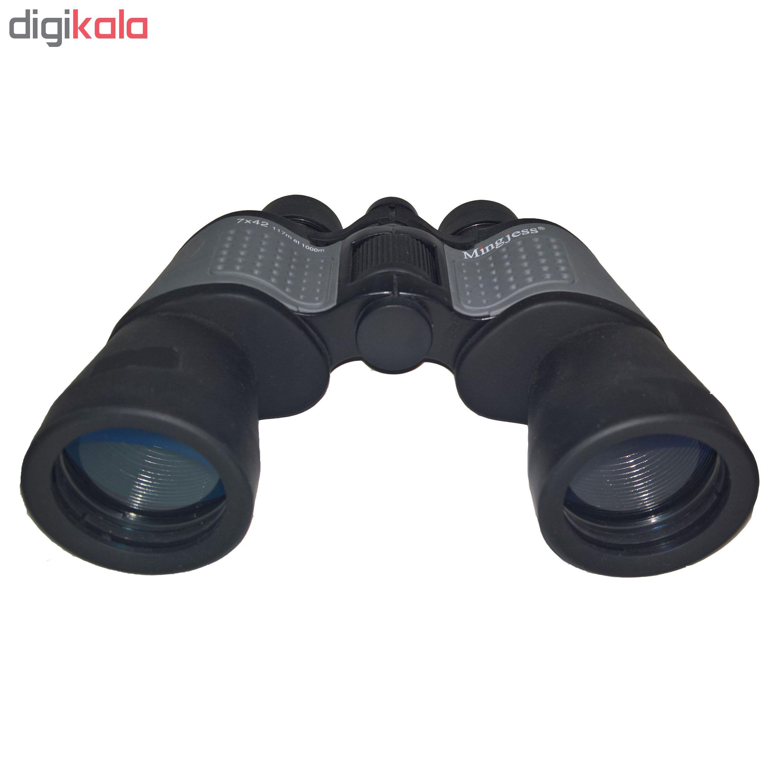 دوربین دو چشمی مینگجس مدل 42X7