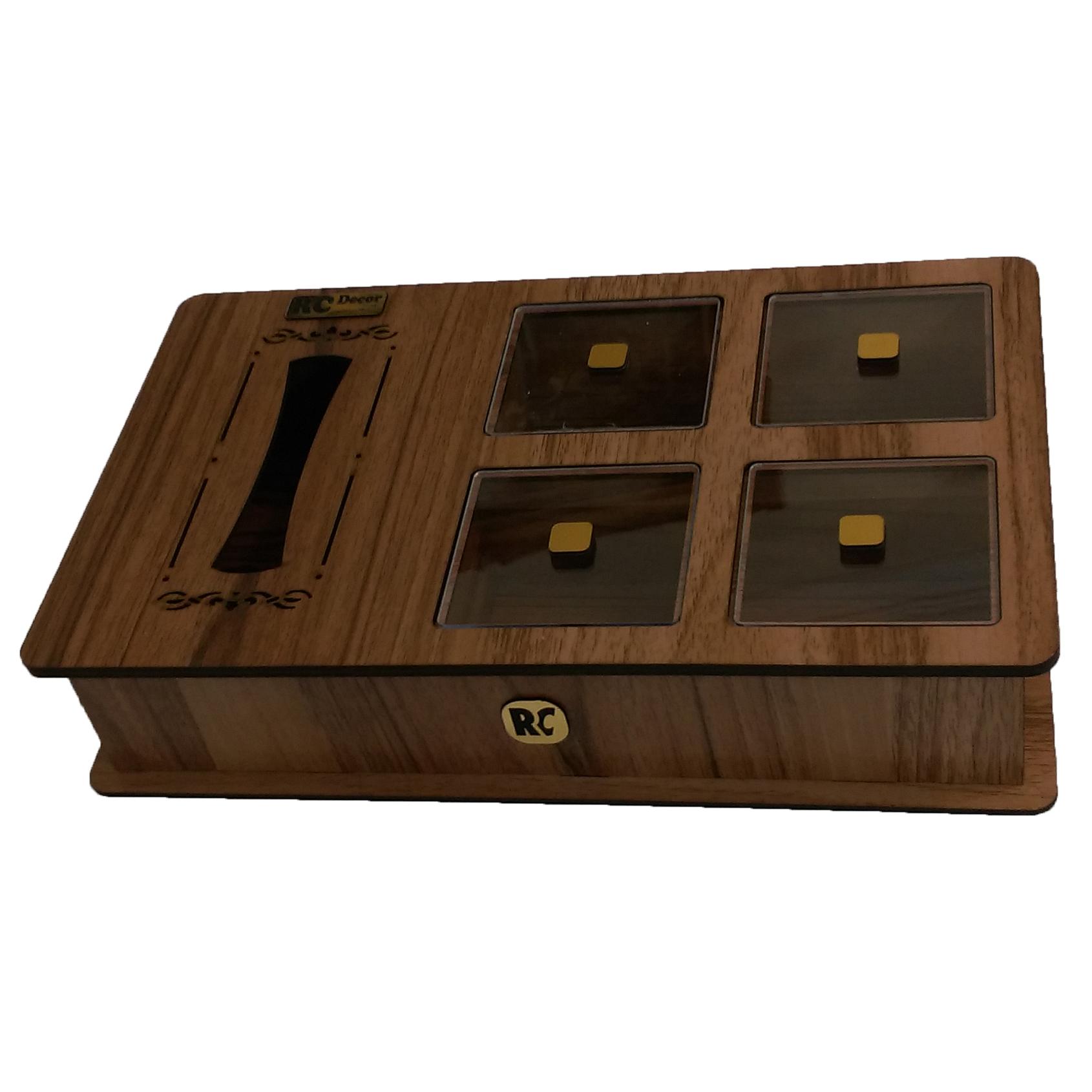 جعبه پذیرایی آرسی طرح صلیبی