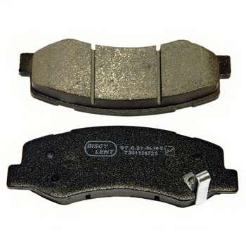 لنت ترمز جلو دیسکی لنت مدل 23599 مناسب برای دانگ فنگ H30 Cross