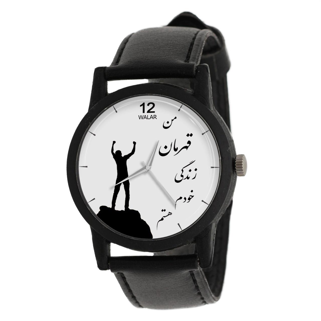 ساعت مچی عقربه ای والار مدل LF1282