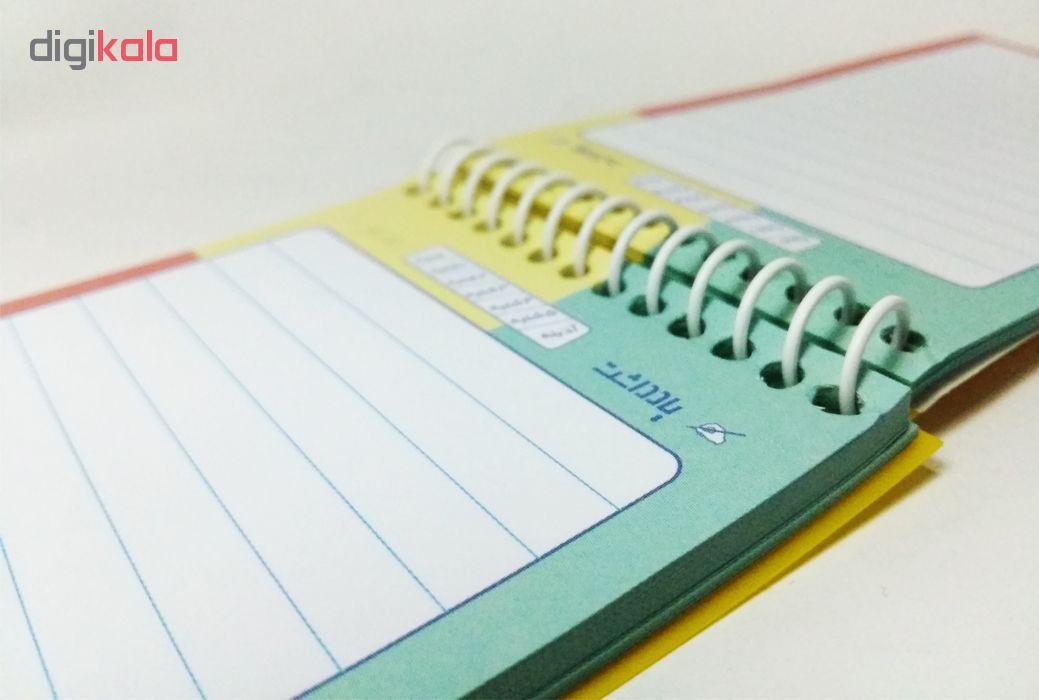 دفتر یادداشت یاس بهشت مدل رنگی کد 02 main 1 1