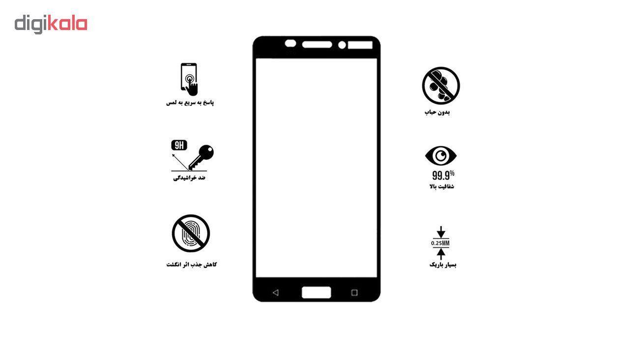 محافظ صفحه نمایش تراستکتور مدل GSS مناسب برای گوشی موبایل نوکیا 6 بسته 3 عددی main 1 6