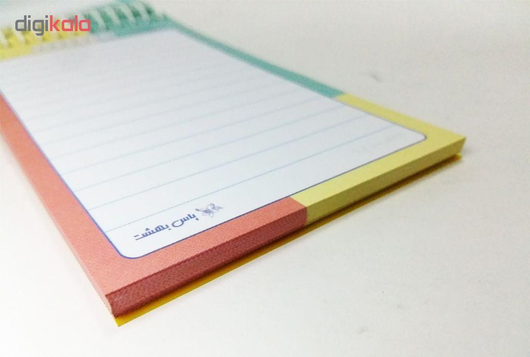 دفتر یادداشت یاس بهشت مدل رنگی کد 02 main 1 4