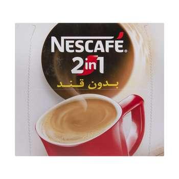 پودر قهوه فوری مدل 1 × 2 نسکافه بسته 20 عددی