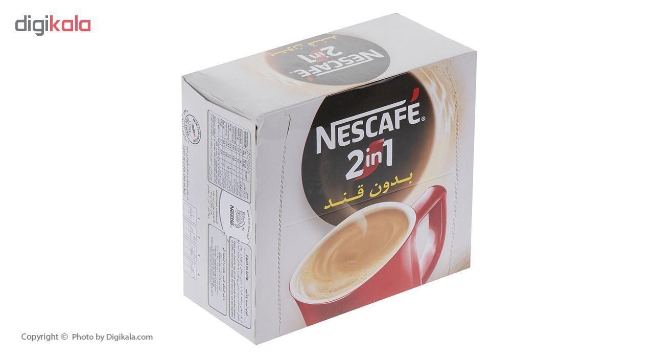 پودر قهوه فوری مدل 1 × 2 نسکافه بسته 20 عددی main 1 1