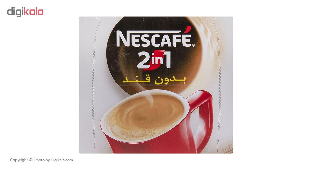 پودر قهوه فوری مدل 1 × 2 نسکافه بسته 20 عددی main 1 2
