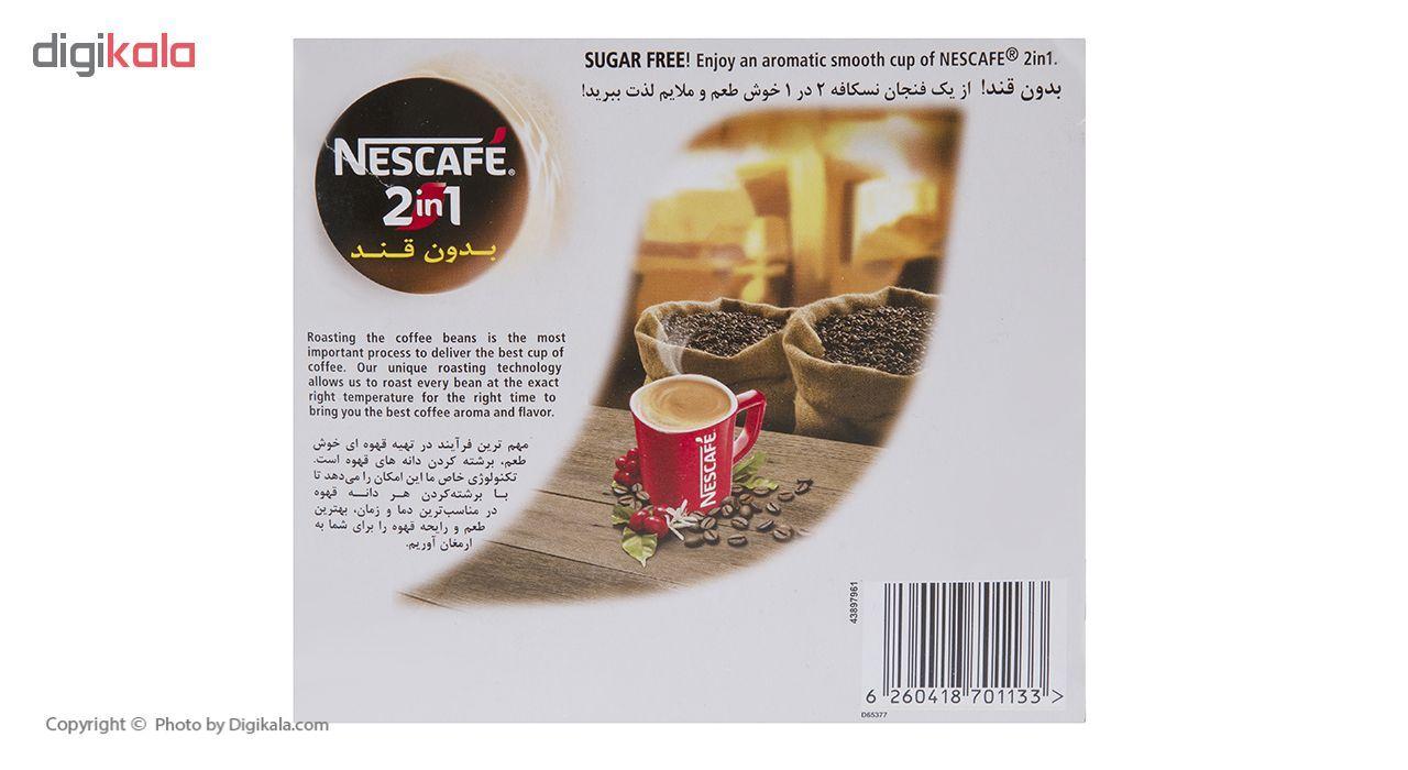 پودر قهوه فوری مدل 1 × 2 نسکافه بسته 20 عددی main 1 3