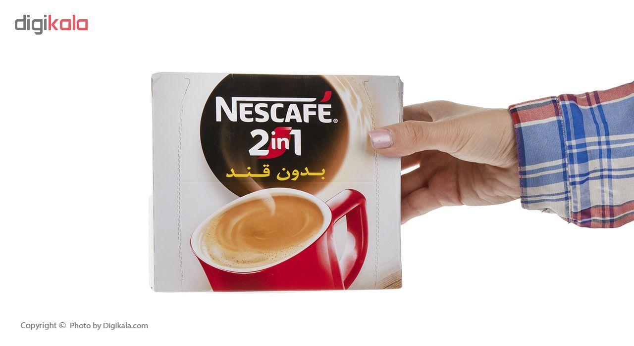 پودر قهوه فوری مدل 1 × 2 نسکافه بسته 20 عددی main 1 4