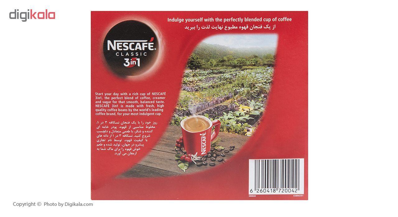 قهوه فوری مخلوط 1 × 3 نسکافه بسته 20 عددی main 1 3