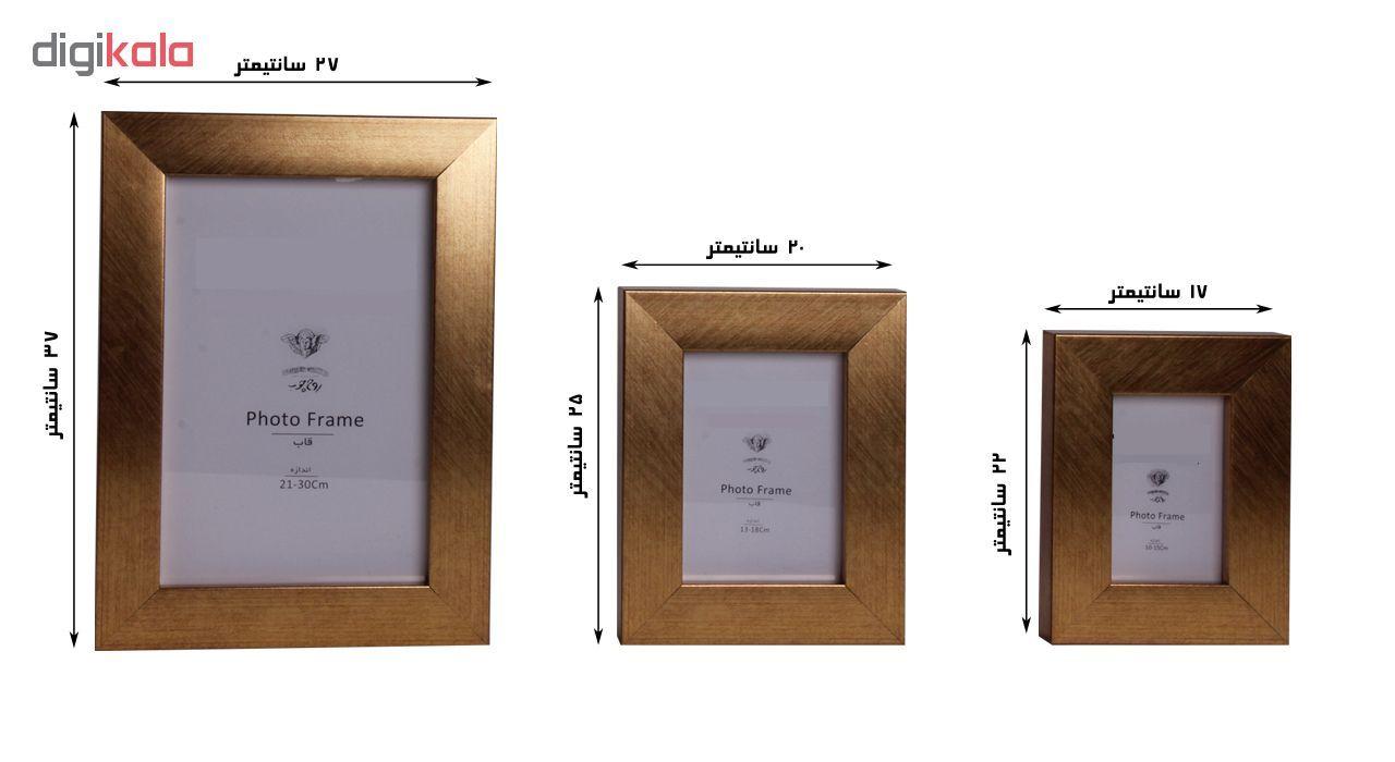 قاب عکس کد sowag-fr-012 مجموعه 3 عددی
