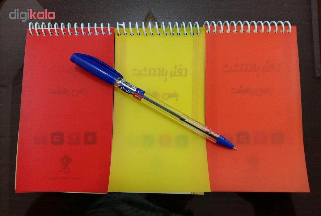 دفتر یادداشت یاس بهشت مدل رنگی کد 02 main 1 7