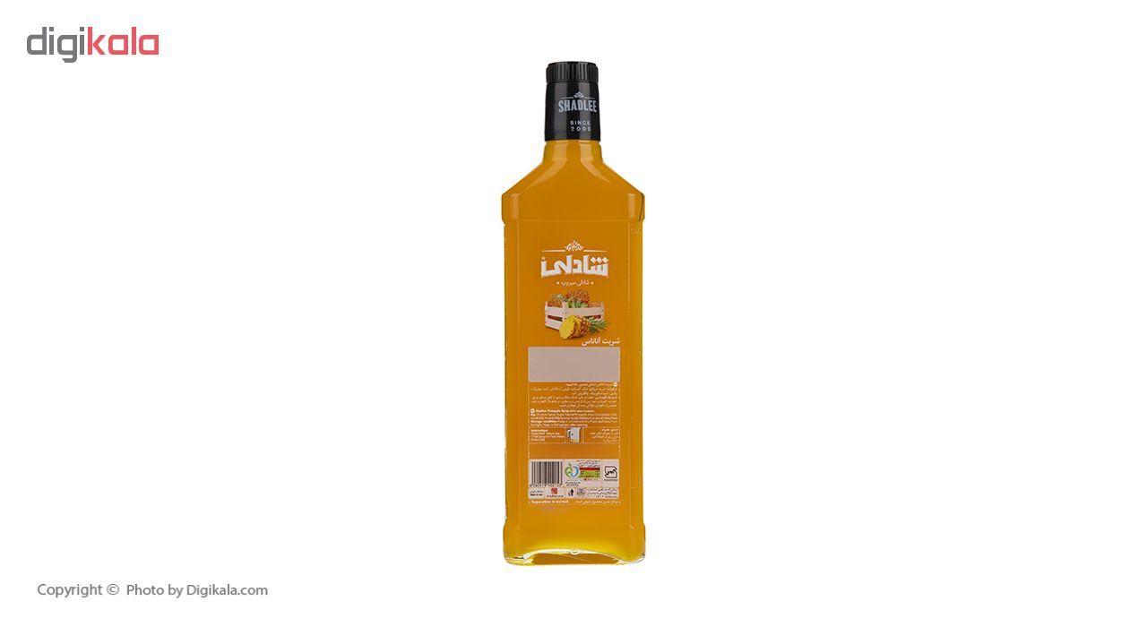 شربت آناناس شادلی حجم  600 میلی لیتر main 1 7