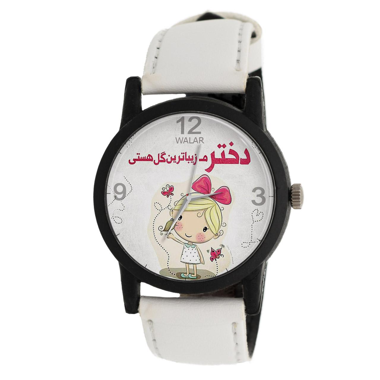 ساعت مچی عقربه ای زنانه والار مدل LF1466 20