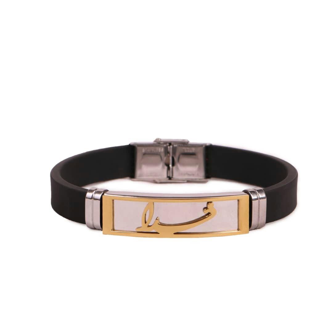 قیمت دستبند طرح خدا مدل A202