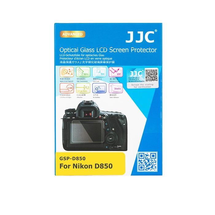 بررسی و {خرید با تخفیف} محافظ صفحه نمایش دوربین جی جی سی مدل GSP-D850 مناسب برای دوربین نیکون D850 بسته 3 عددی اصل
