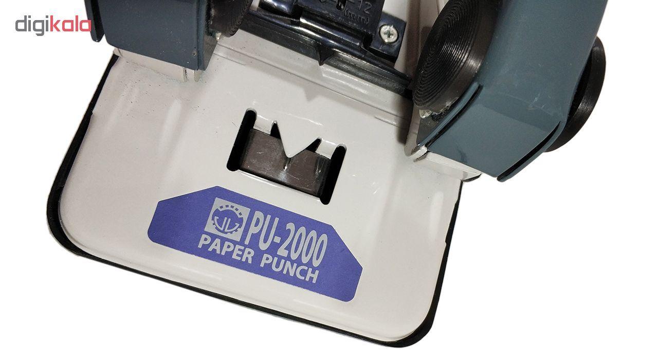 پانچ پگاه مدل PU-2000 main 1 4