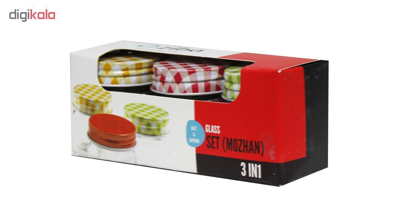 بانکه اوزیبا مدل Mozhan مجموعه 3 عددی main 1 2