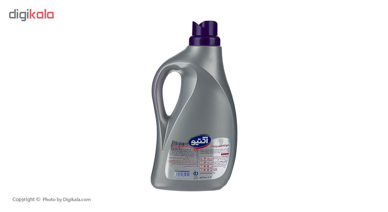 مایع لباسشویی اکتیو مدل Purple حجم 2500 میلی لیتر