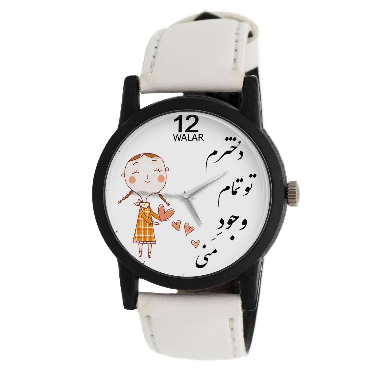 ساعت مچی عقربه ای زنانه والار مدل LF1469