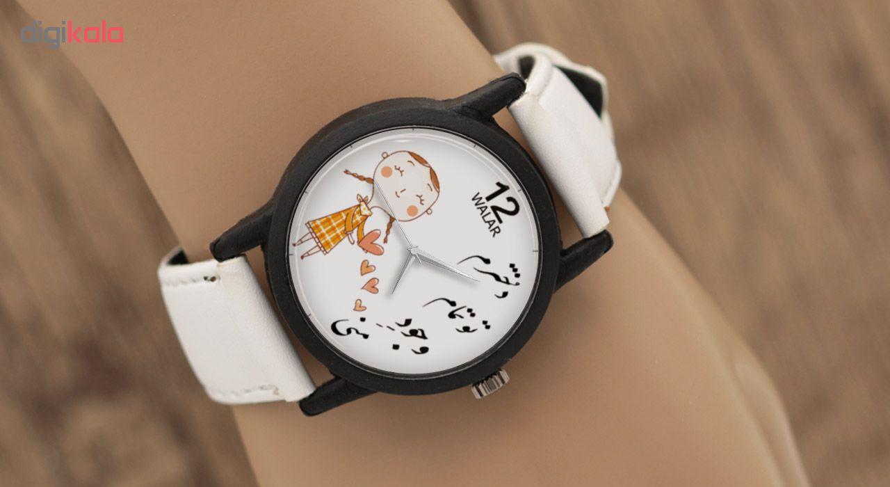 ساعت  زنانه والار مدل LF1469