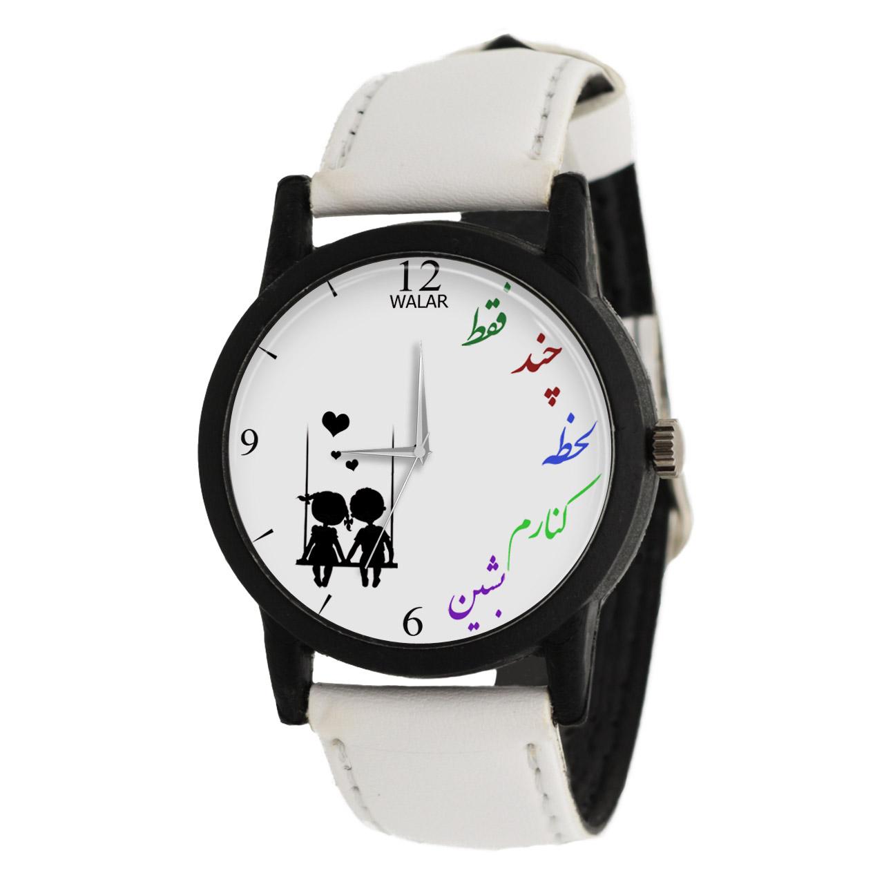 ساعت مچی عقربه ای زنانه والار مدل LF1471