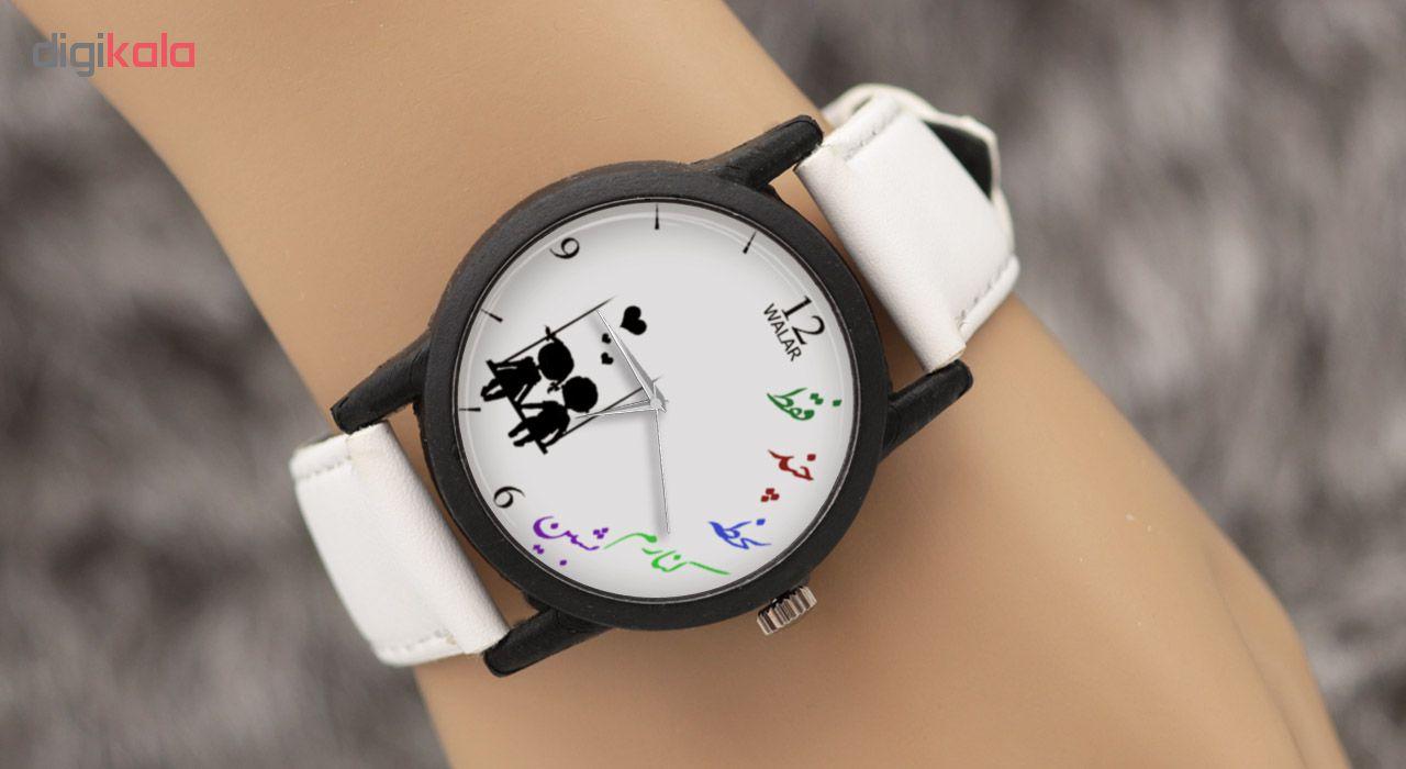 ساعت  زنانه والار مدل LF1471