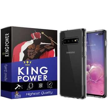 کاور کینگ پاور مدل T21 مناسب برای گوشی موبایل سامسونگ Galaxy S10 Plus