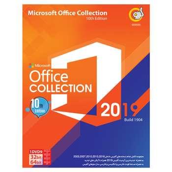 مجموعه نرم افزار Microsoft Office Collection نسخه 2019 10th Edition نشر گردو