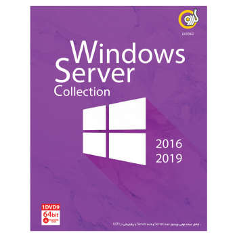 سیستم عامل Windows Server Collection نسخه 2016 + 2019 نشر گردو