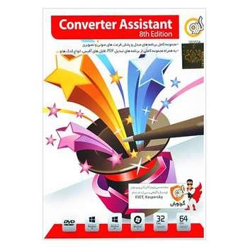 مجموعه نرم افزار Converter Assistant نسخه 8th Edition نشر گردو