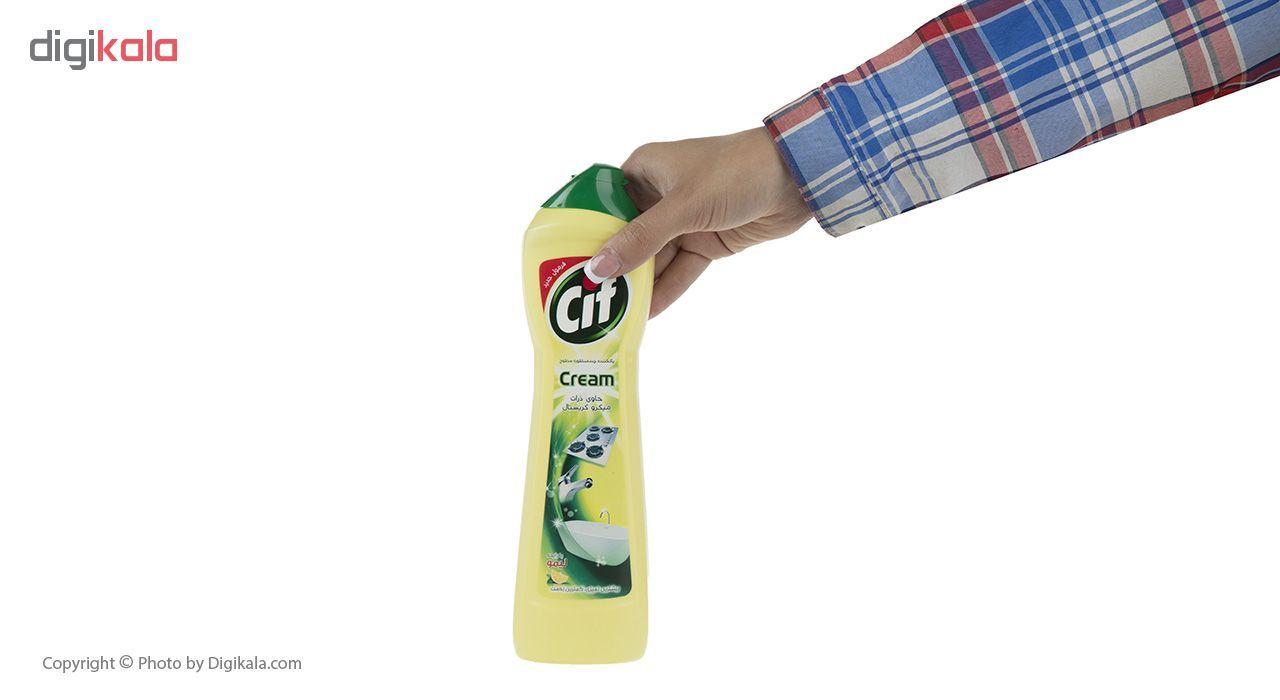 پاک کننده چند منظوره سطوح سیف مدل Lemon حجم 500 میلی لیتر main 1 4