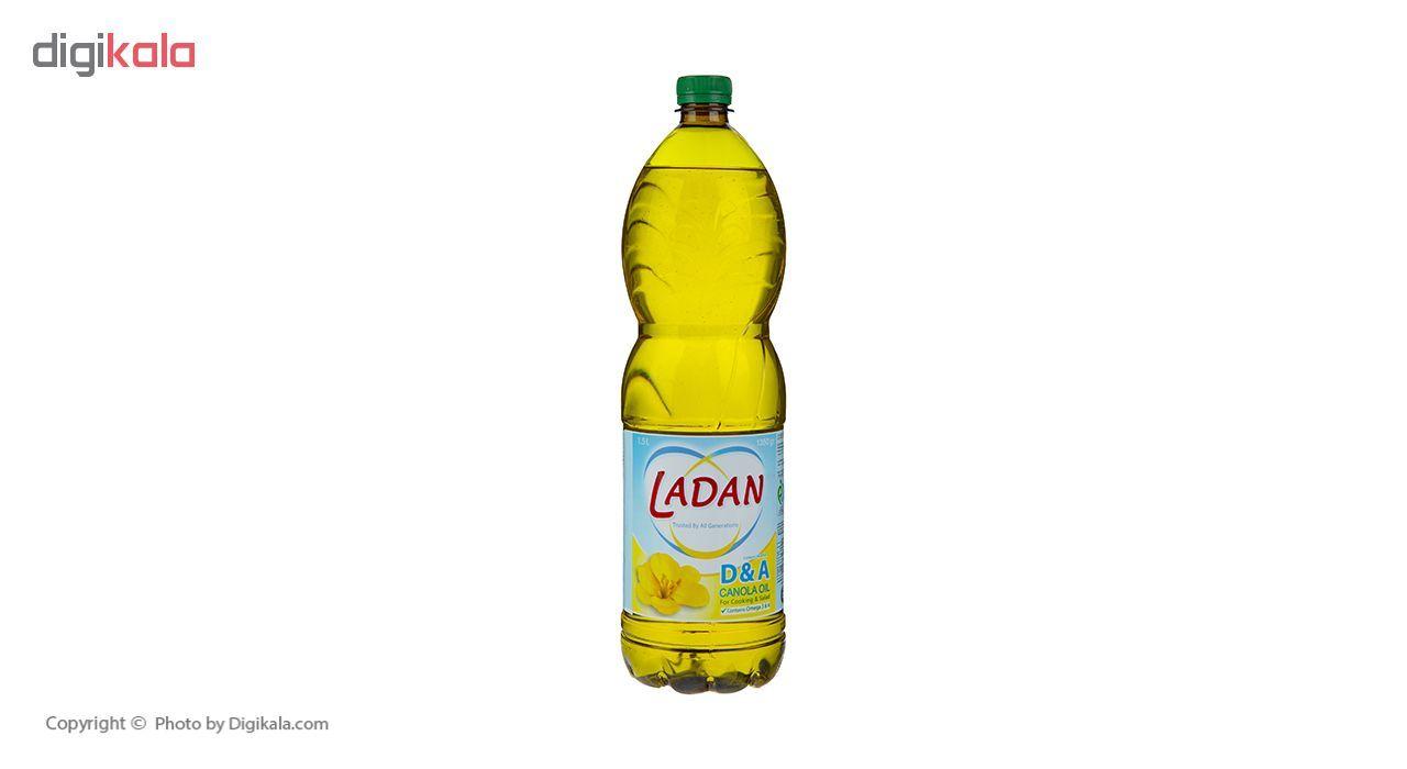 روغن کانولا لادن حاوی ویتامین دی و ای - 1.5 لیتر main 1 2
