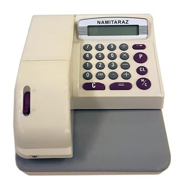دستگاه پرفراژ چک نامی تراز مدل DB310B