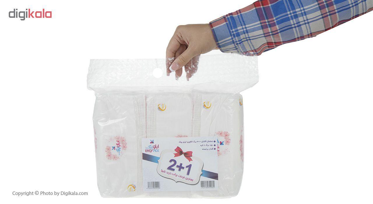 دستمال کاغذی 150 برگ ایزی پیک مدل Luxury بسته 3 عددی main 1 3