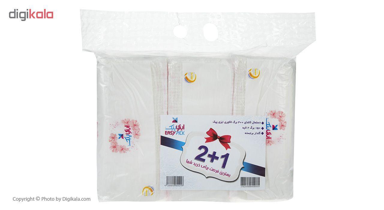 دستمال کاغذی 150 برگ ایزی پیک مدل Luxury بسته 3 عددی main 1 5