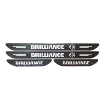 برچسب پارکابی خودرو مدل S361 مناسب برای برلیانس مجموعه 4 عددی