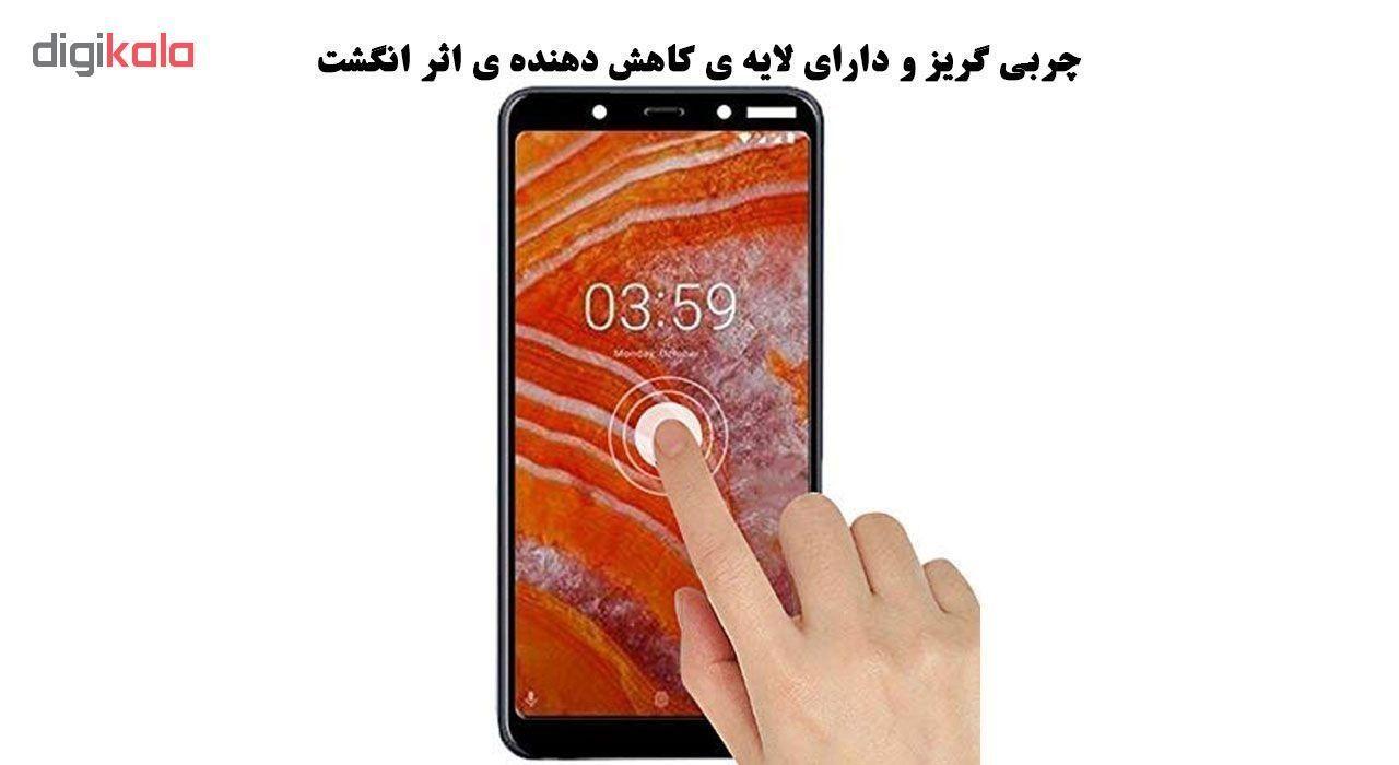 محافظ صفحه نمایش تراستکتور مدل GSS مناسب برای گوشی موبایل نوکیا 3.1Plus main 1 3