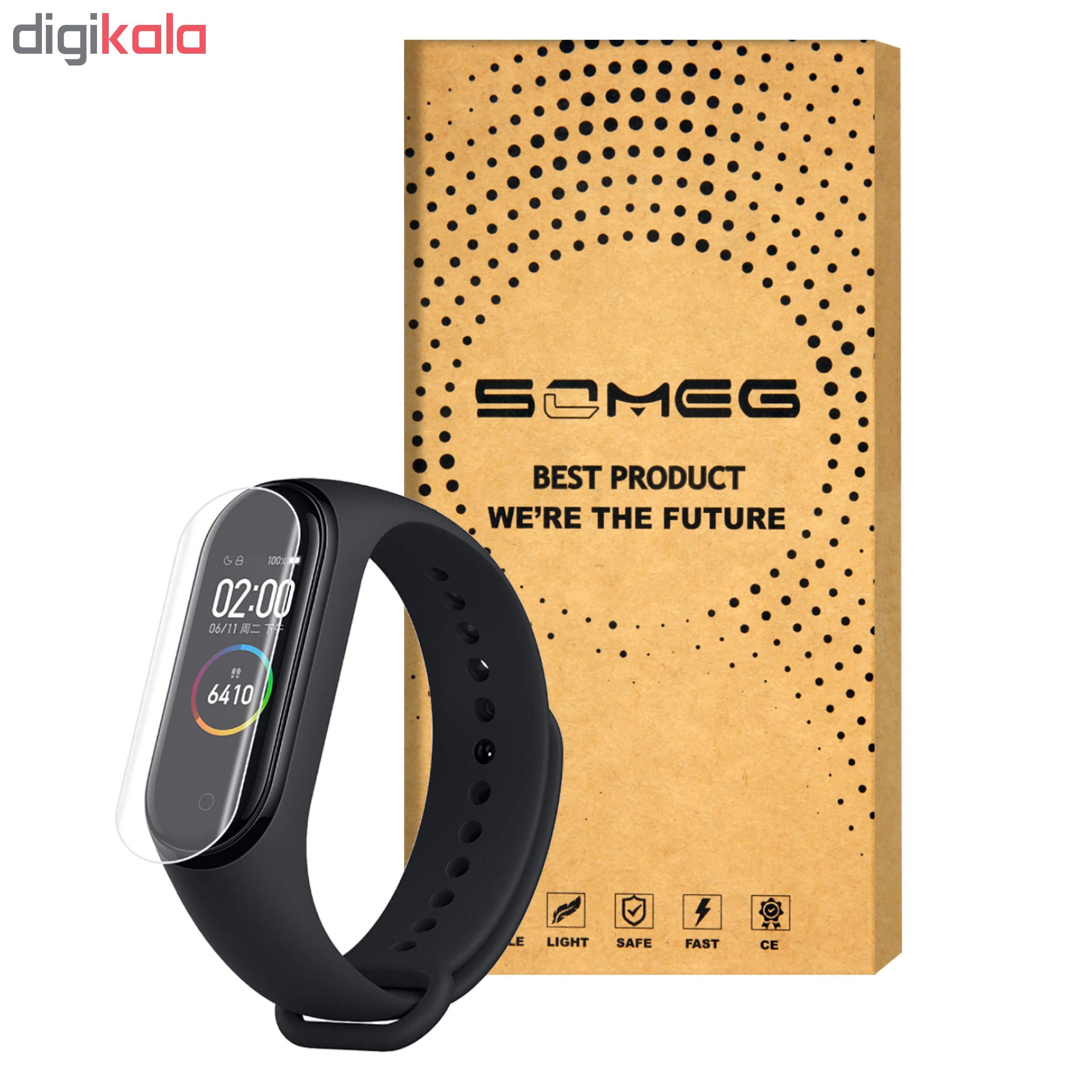 محافظ صفحه نمایش سومگ مدل GSMG  مناسب برای مچ بند هوشمند شیائومی Mi Band 4