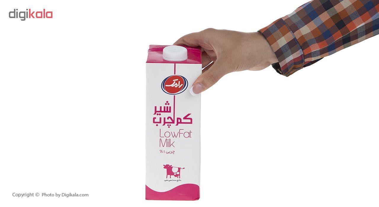 شیر کم چرب رامک حجم 1 لیتر main 1 8