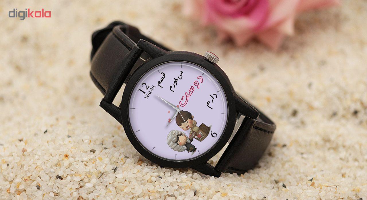 ساعت زنانه برند والار مدل LF1351