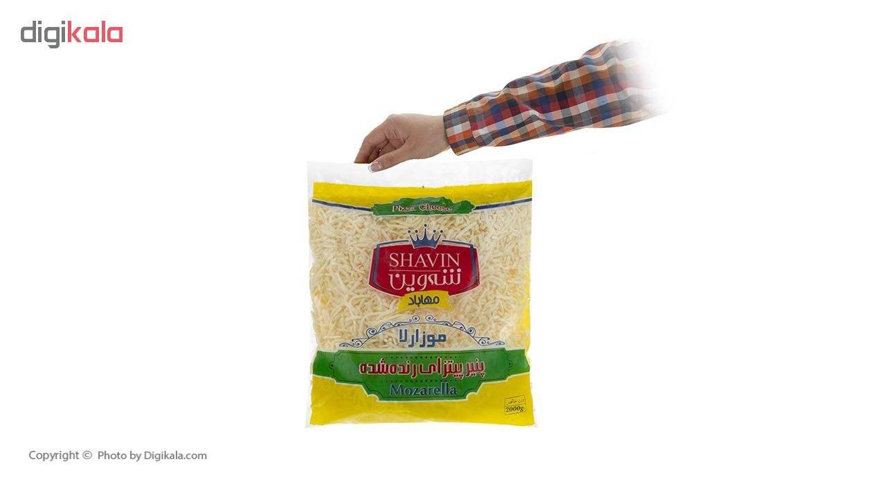پنیر پیتزای موزارلا رنده شده شه وین وزن 2 کیلوگرم