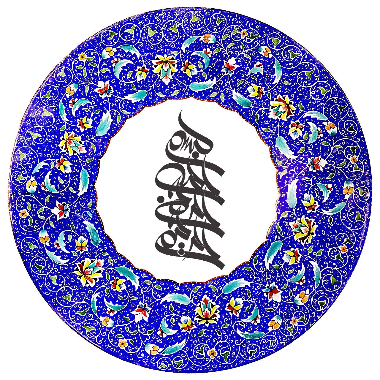 بشقاب میناکاری آسمانی طرح تذهیب و بسم الله مدل B-KH--BES-FANTZ-1