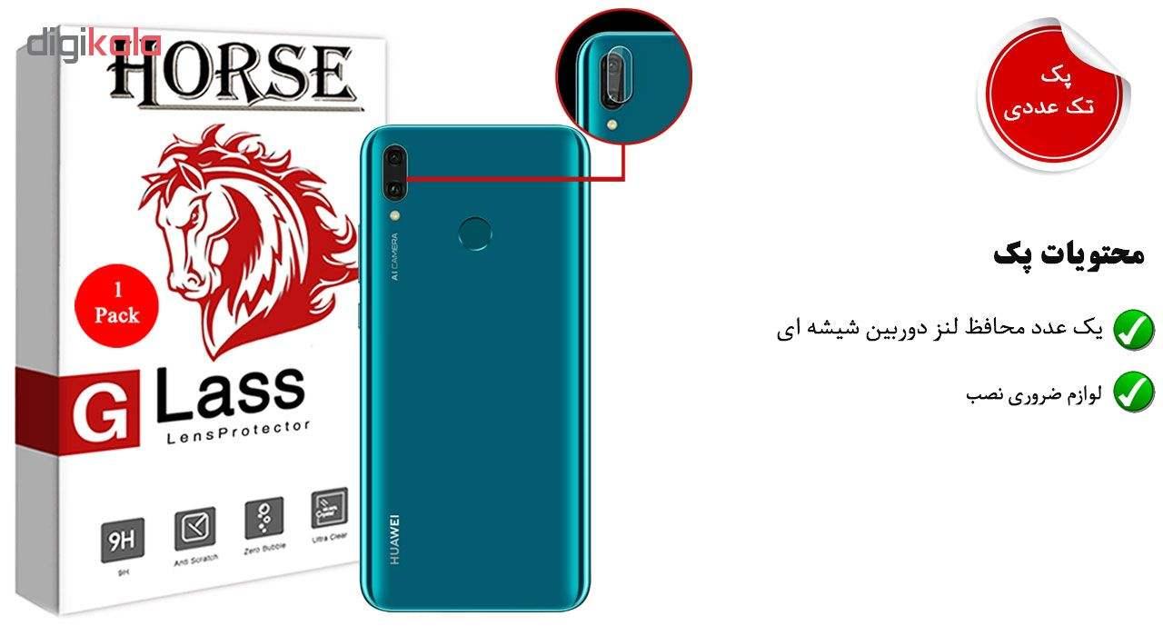 محافظ لنز دوربین هورس مدل UTF مناسب برای گوشی موبایل هوآوی Y9 2019 main 1 1