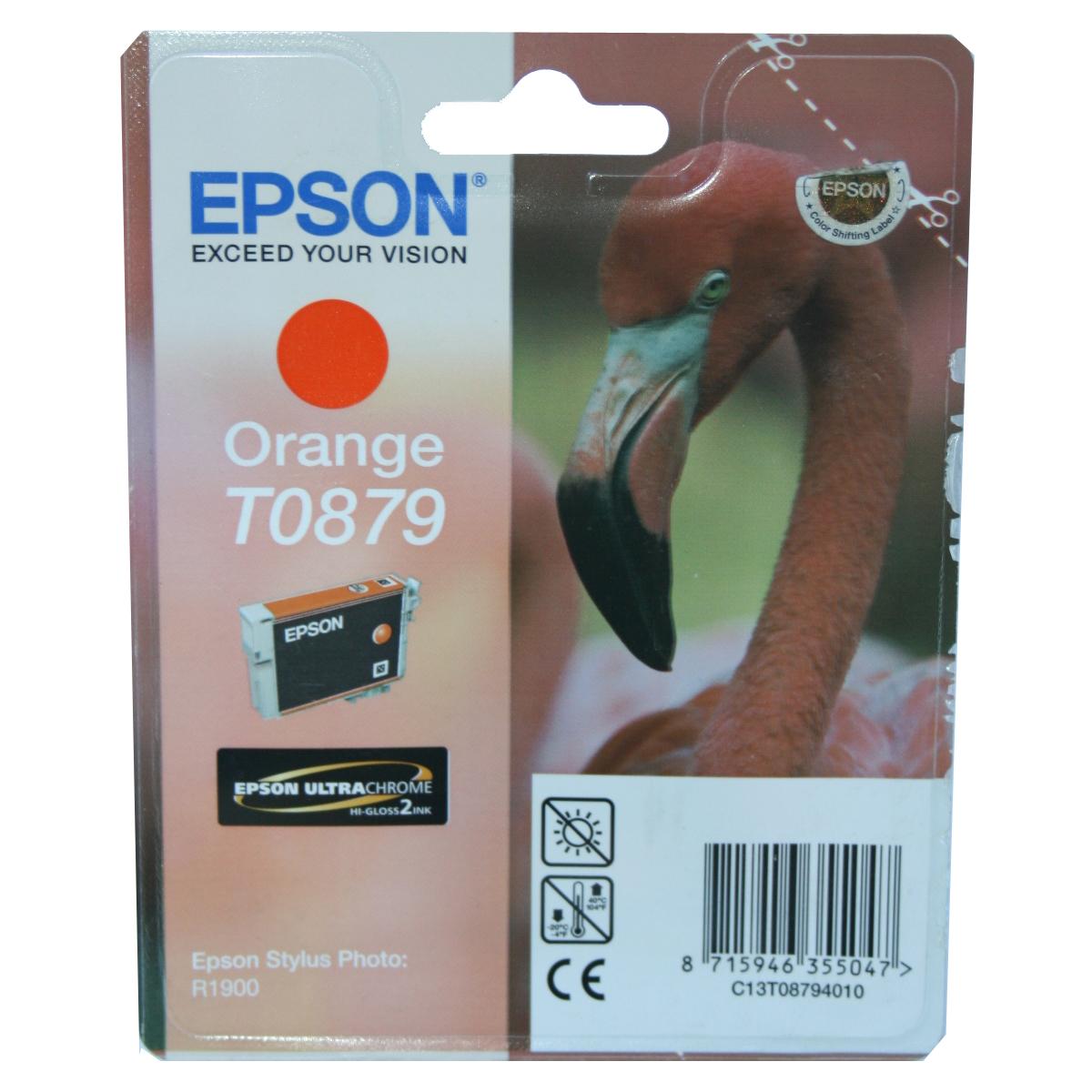 قیمت                      کارتریج نارنجی اپسون مدل T0879